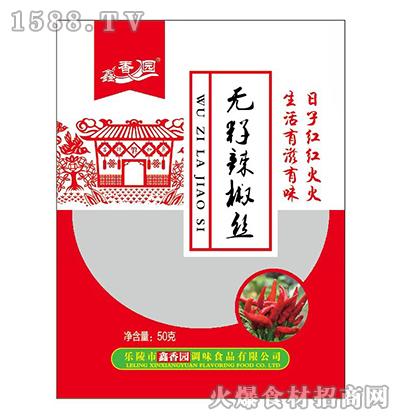 鑫香园无籽辣椒丝50g