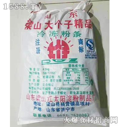梁山大个子精品冷冻粉条4.5kg