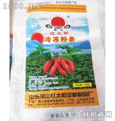 梁山红太阳冷东粉条4kg
