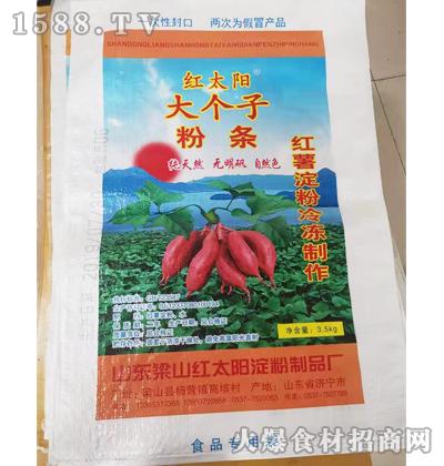 红太阳大个子粉条3.5kg