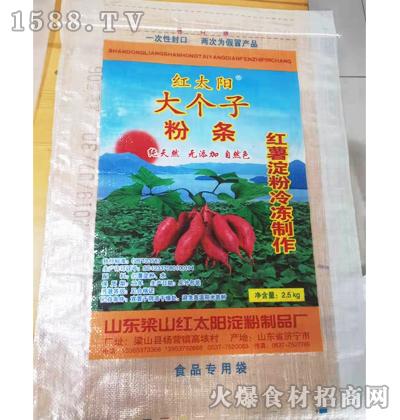 红太阳大个子粉条2.5kg