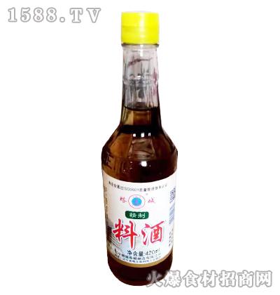 塔城精制料酒420ml