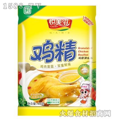 悦美滋鸡精400克