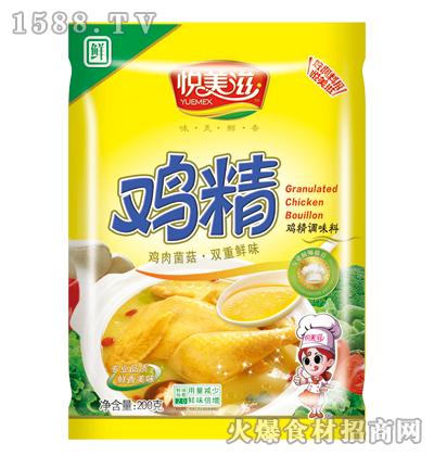 悦美滋鸡精200克
