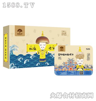 百菇宴椒麻捞汁礼盒(8种口味)
