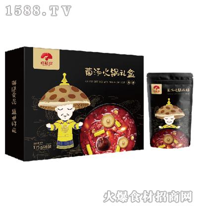 百菇宴菌汤火锅礼盒(麻辣)