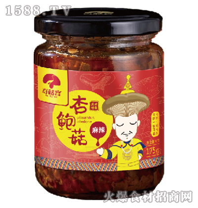 百菇宴杏鲍菇(麻辣)175g