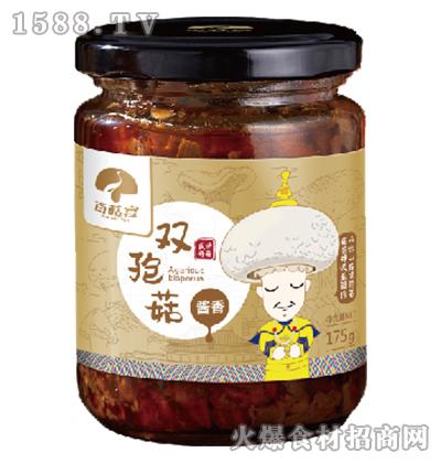 百菇宴双孢菇(酱香)175g
