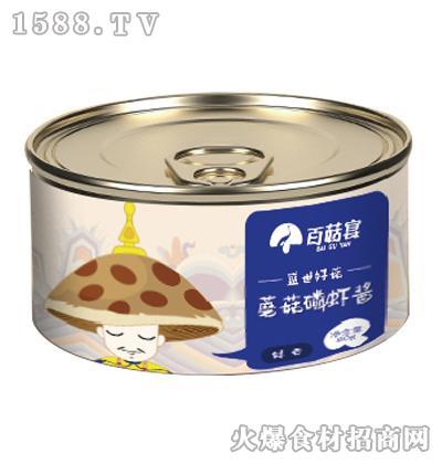 百菇宴蘑菇磷虾酱80g