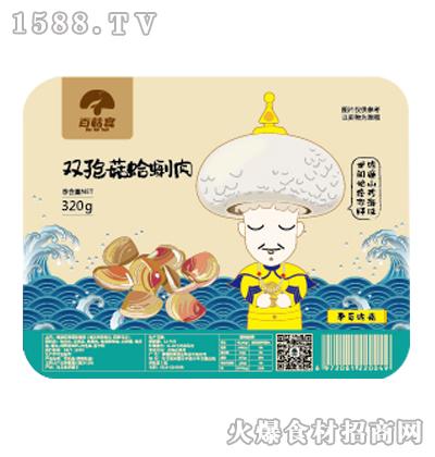 百菇宴双孢菇蛤蜊肉320g