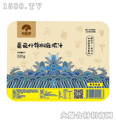 百菇宴蘑菇什锦椒麻捞汁320g