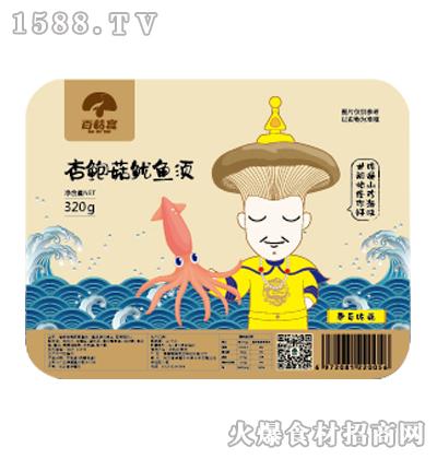 百菇宴杏鲍菇鱿鱼须320g