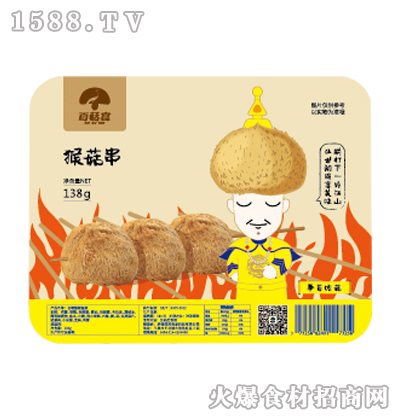 百菇宴猴菇串138g