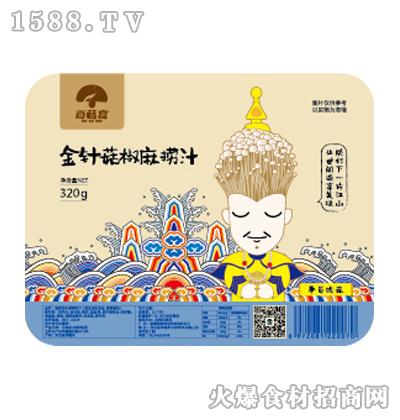 百菇宴金针菇椒麻捞汁320g