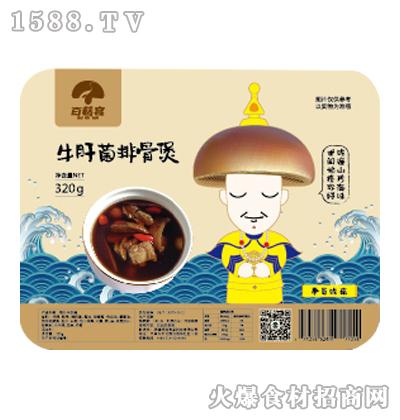 百菇宴牛肝菌排骨煲320g