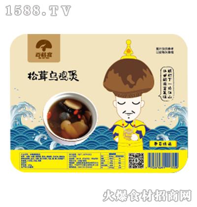 百菇宴松茸乌鸡煲320g