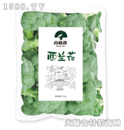 百菇宴西蓝花250g