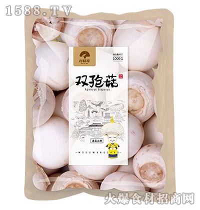 百菇宴双孢菇1000g