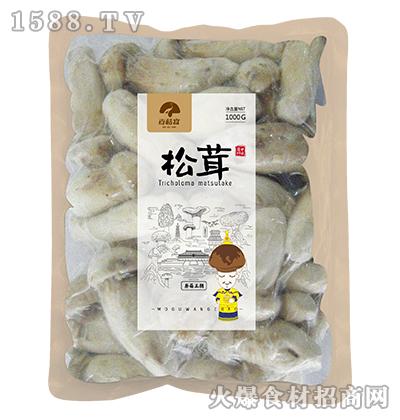 百菇宴松茸1000g