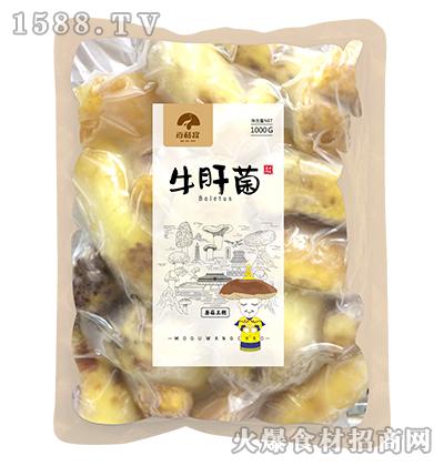百菇宴牛肝菌1000g