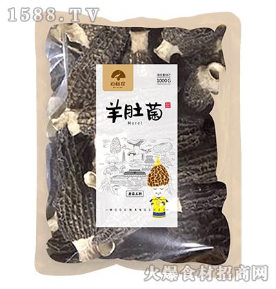 百菇宴羊肚菌1000g