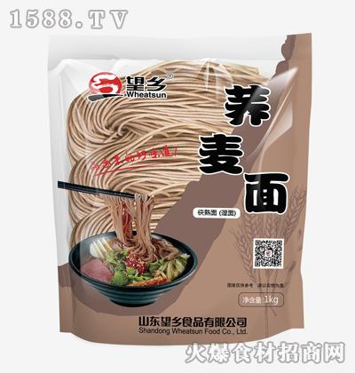 望乡荞麦面1kg
