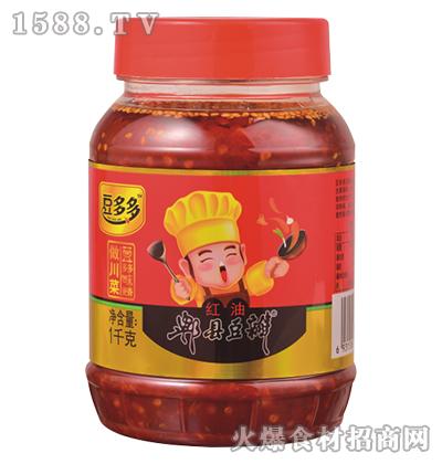 豆多多红油郫县豆瓣-1千克