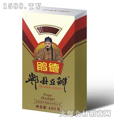 鹃德郫县豆瓣400克礼盒