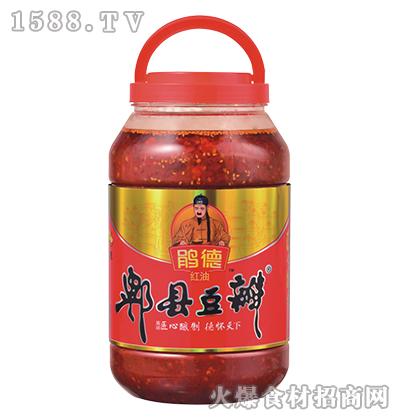 鹃德红油郫县豆瓣1.5千克