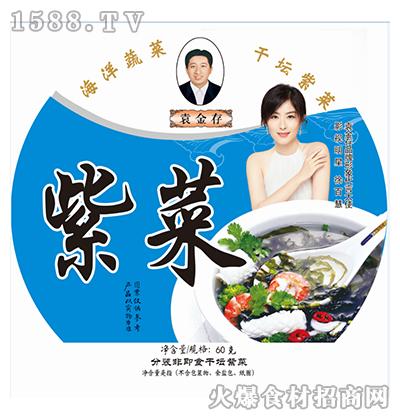 袁金存紫菜60g