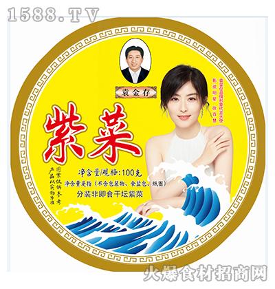 袁金存紫菜100g