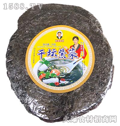 袁金存干坛紫菜30g