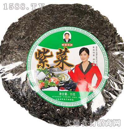 袁金存紫菜35g