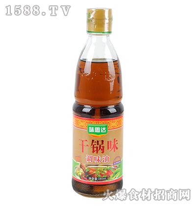 味思达干锅味调味油380ml