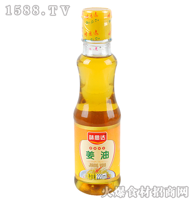 味思达姜油220ml