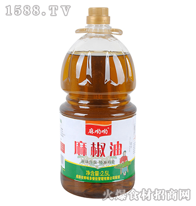 麻哟哟麻椒油2.5L