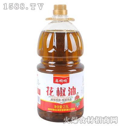 麻哟哟花椒油2.5L