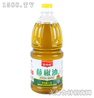 麻哟哟藤椒油1.8L