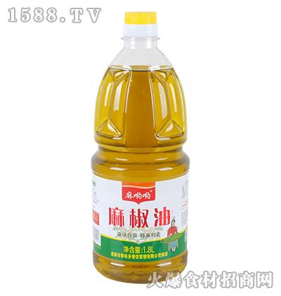 麻哟哟麻椒油1.8L