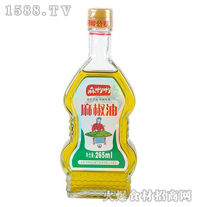 麻哟哟麻椒油265ml