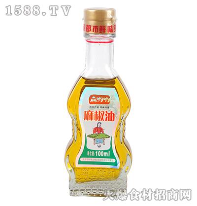 麻哟哟麻椒油100ml