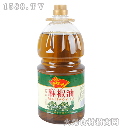 麻嘴乐麻椒油2.5L
