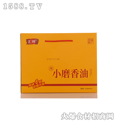 汇晔-小磨香油礼盒装320ml*4