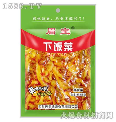 眉宝下饭菜118克