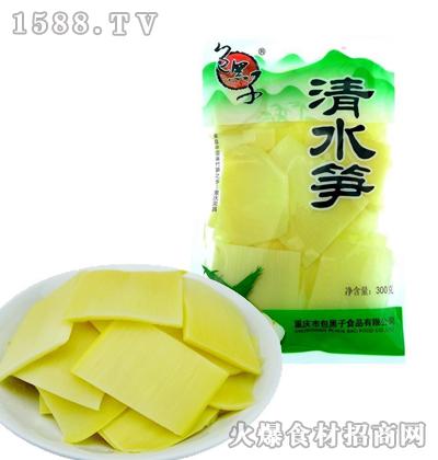包黑子清水笋(笋片)-300克