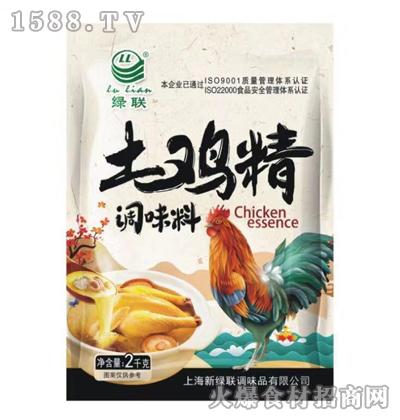 绿联土鸡精调味料2千克