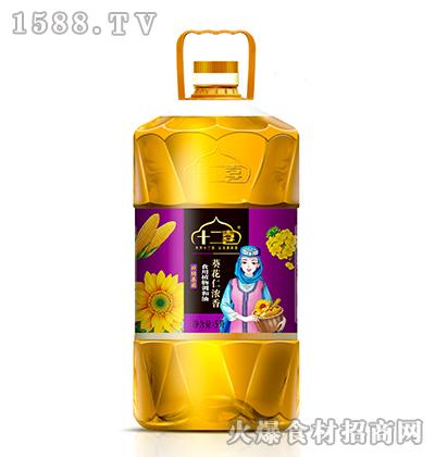 十二喜葵花仁浓香食用植物调和油5L