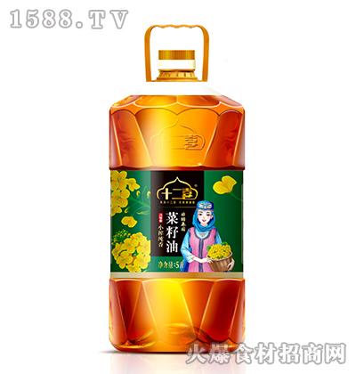 十二喜小榨纯香菜籽油5L