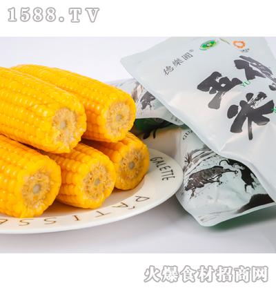 德乐玉米≥200gx1穗