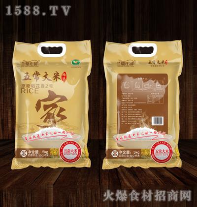 兰鼎庄园五常大米臻选(原粮稻花香2号)5kg